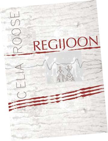 CD Regijoon