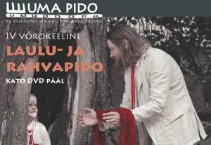 up-dvd